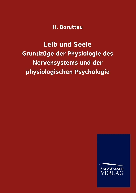 цена H. Boruttau Leib und Seele онлайн в 2017 году