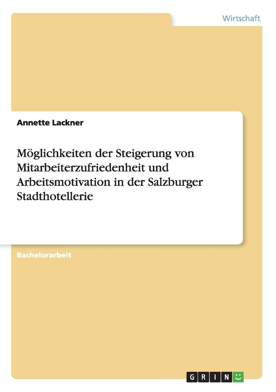 Annette Lackner Moglichkeiten der Steigerung von Mitarbeiterzufriedenheit und Arbeitsmotivation in der Salzburger Stadthotellerie недорого