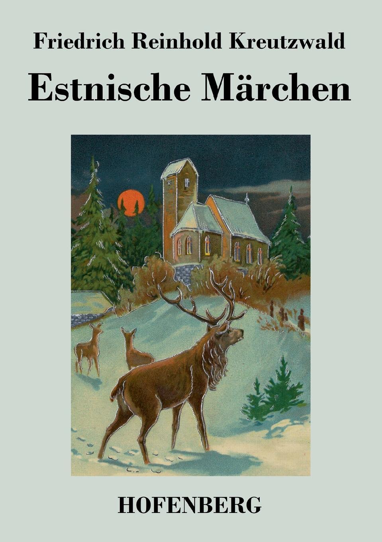 цена на Friedrich Reinhold Kreutzwald Estnische Marchen