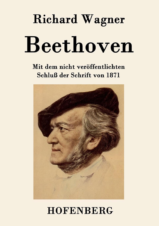 Richard Wagner Beethoven richard wagner