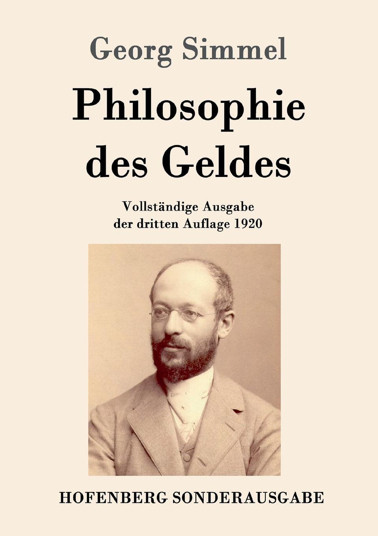 Georg Simmel Philosophie des Geldes недорого