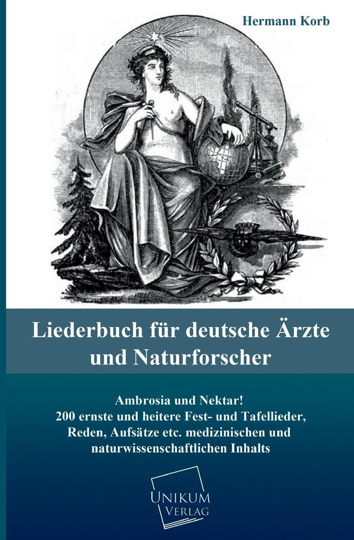 Hermann Korb Liederbuch Fur Deutsche Arzte Und Naturforscher hermann schiller sammlung von abhandlungen aus dem gebiete