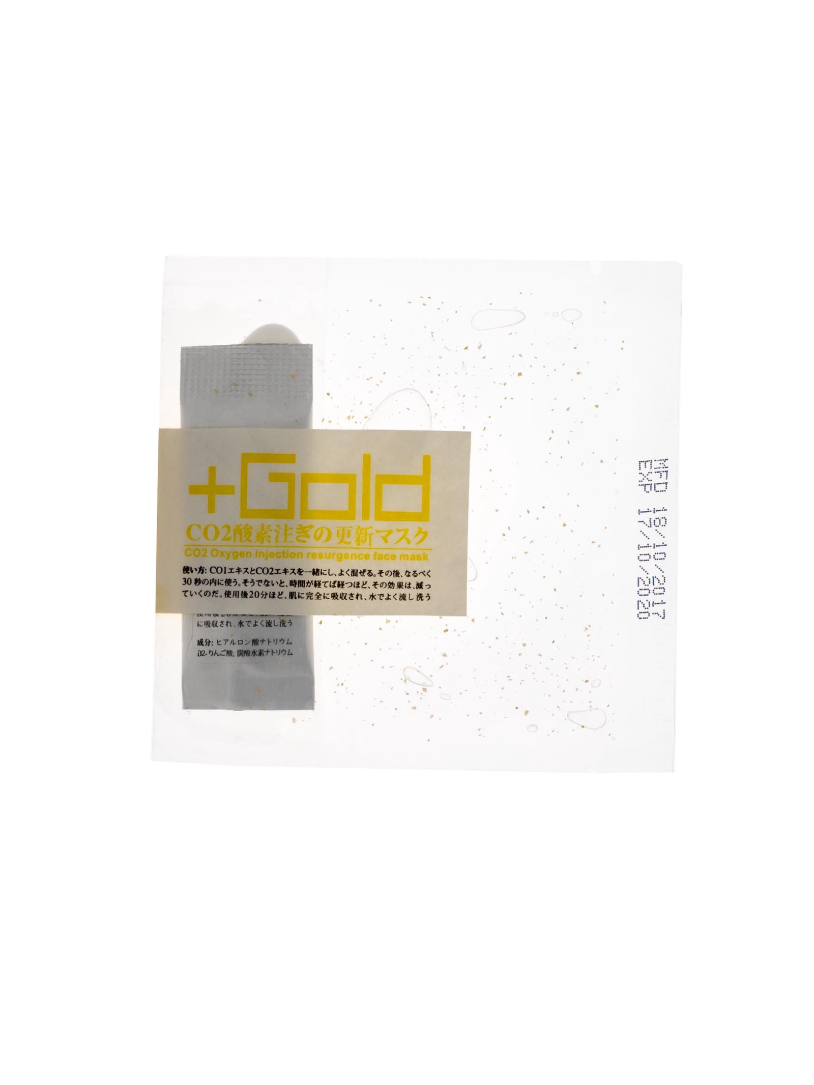 Фото - Маска косметическая CO2 Oxygen Injection Resurgence Face Mask Порошковая маска для карбокситерапии injection practice kit iv injection pad