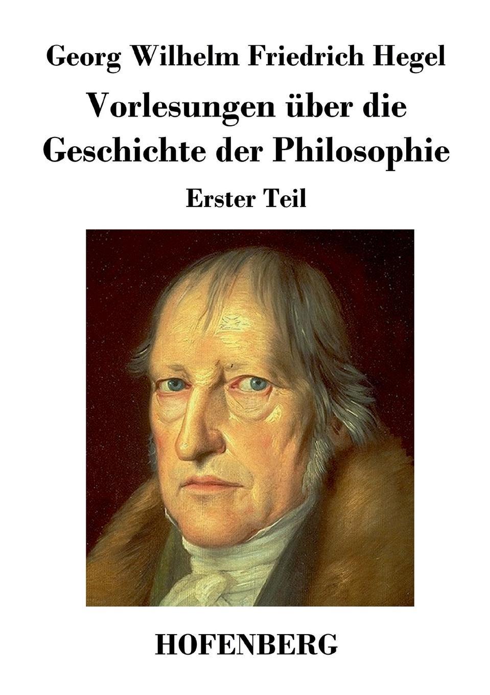 Georg Wilhelm Friedrich Hegel Vorlesungen uber die Geschichte der Philosophie karl ludwig michelet das system der philosophischen moral