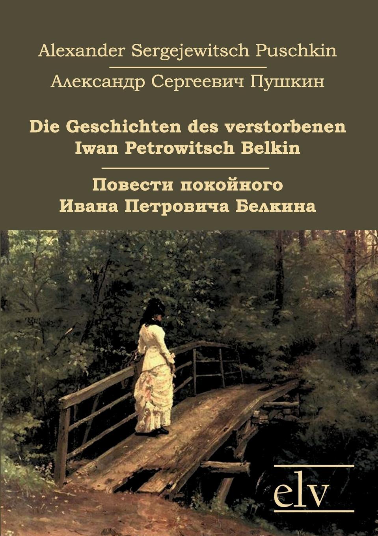 Фото - Alexander Sergejewitsch Puschkin Die Geschichten Des Verstorbenen Iwan Petrowitsch Belkin а с пушкин alexander puschkin