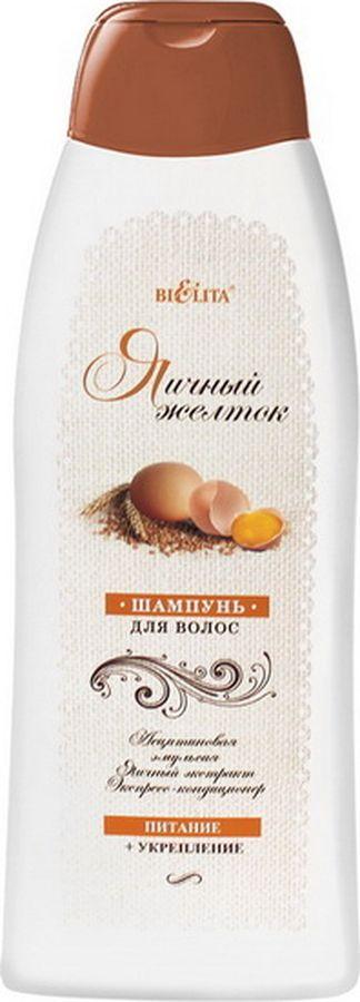 Шампунь-крем для волос Белита Яичный желток, оздоравливающий уход, 500 мл для волос желток или белок