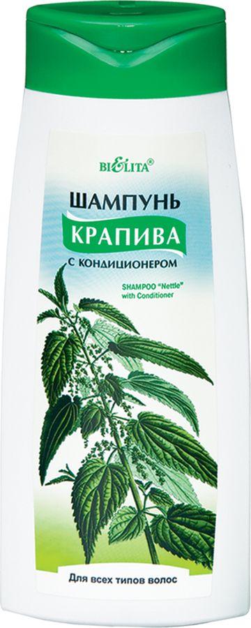 Шампунь для волос Белита Крапива, с кондиционером, 480 мл белита шампунь против ломкости для истонченных и секущихся волос крапива аргинин 400 мл