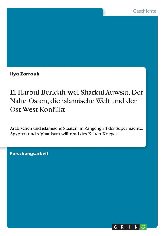Ilya Zarrouk El Harbul Beridah wel Sharkul Auwsat. Der Nahe Osten, die islamische Welt und der Ost-West-Konflikt sasa mitrovic die privatisierung der wasserversorgung der dritten welt eine effektive strategie moderner entwicklungshilfe