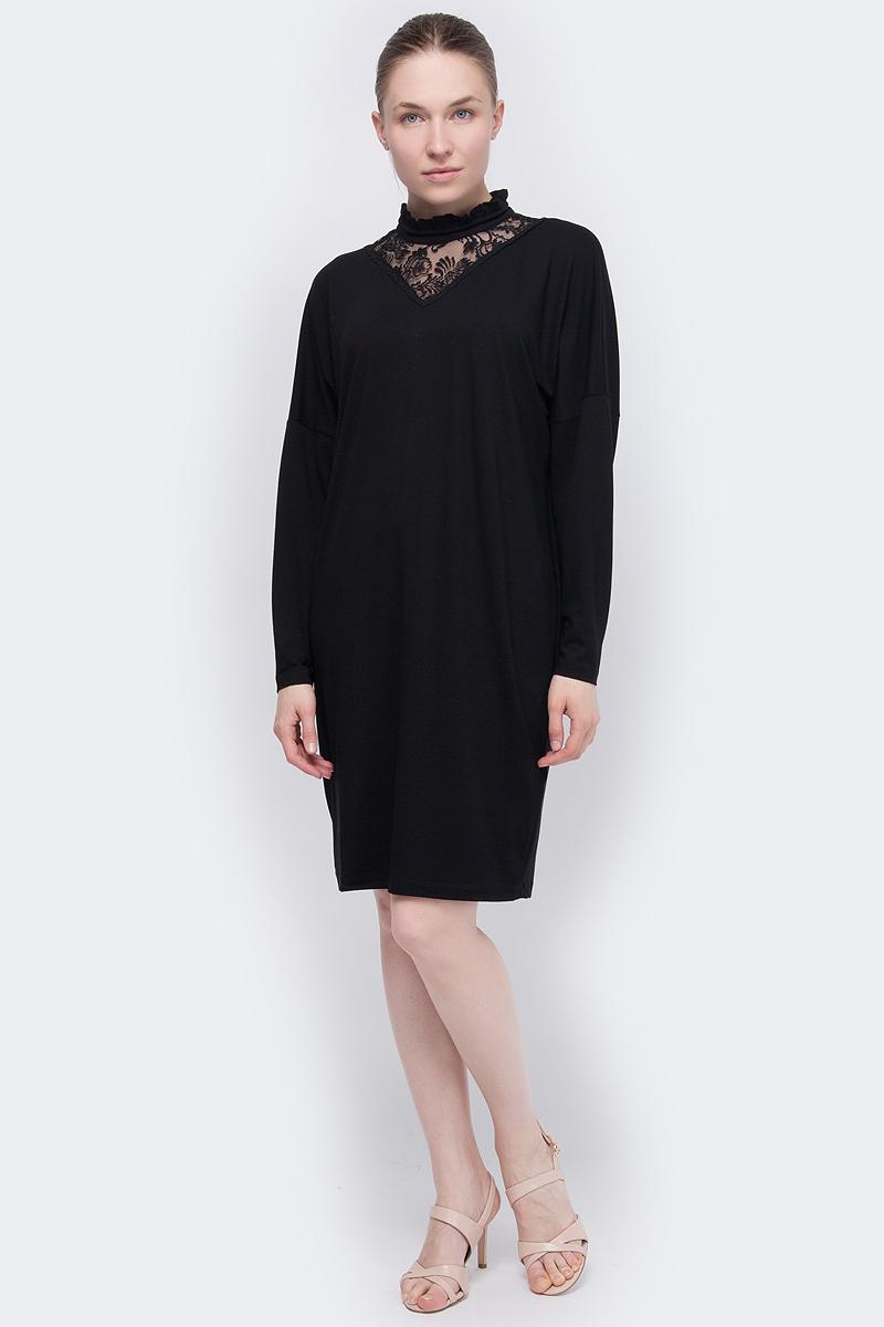 цены Платье KAFFE