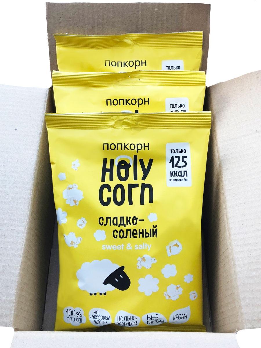 Набор попкорн 3 шт, HOLY CORN, сладко-соленый, большие пачки 80 г/шт