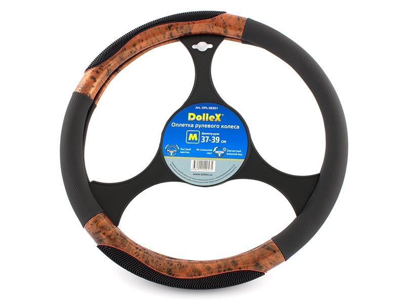 цена Оплетка для руля DolleX OPL-38301 онлайн в 2017 году