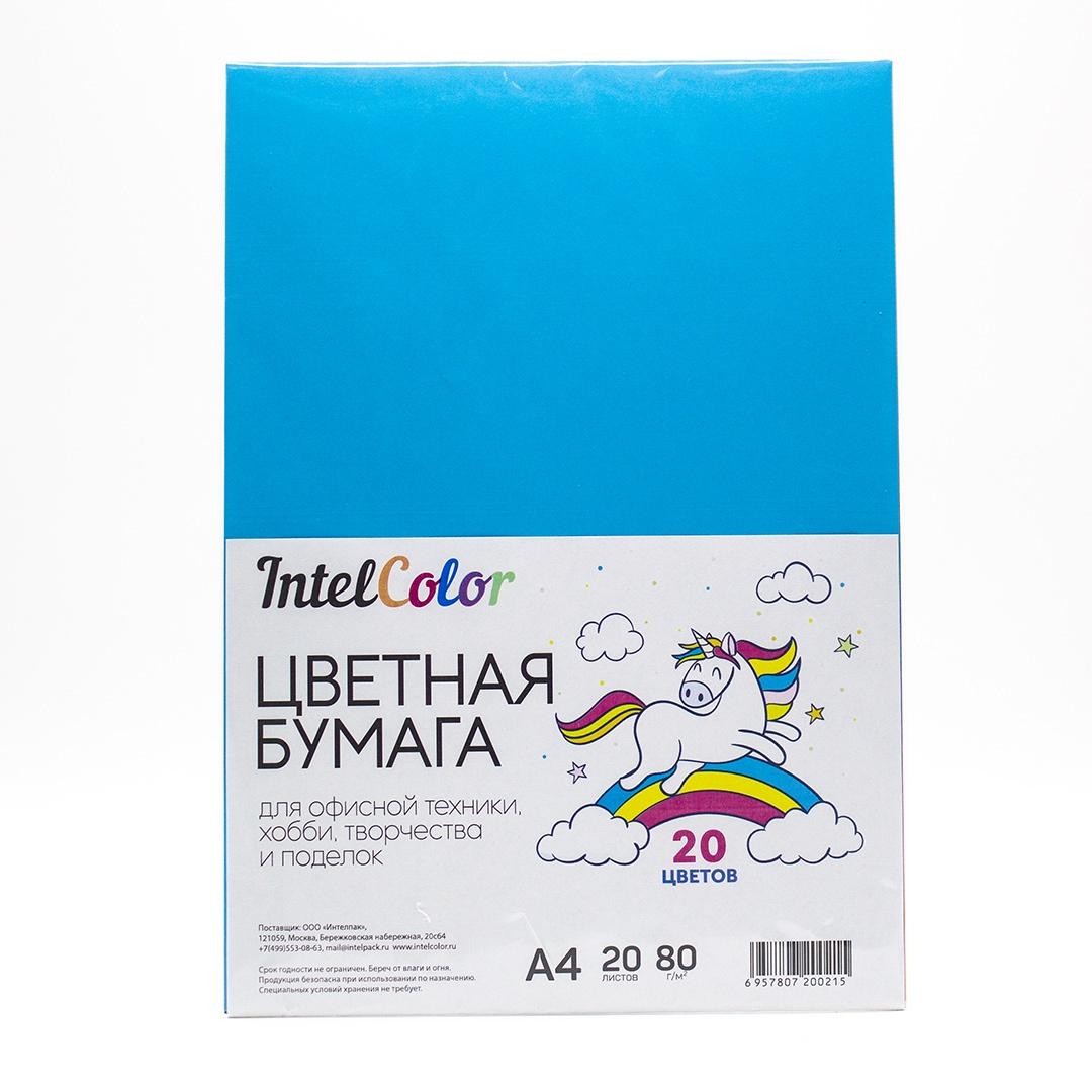 Купить Набор тонированной цветной бумаги 20 цветов 20 листов для печати, апликации, поделок на XWAP.SU