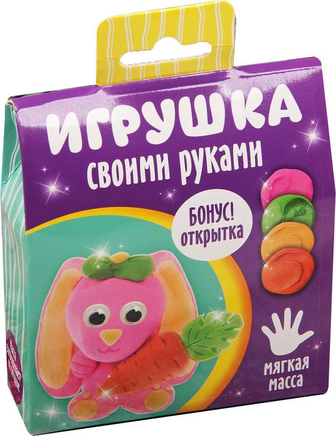 Набор для изготовления игрушки из массы для лепки Школа талантов Зайчик, 2366508 игрушки для новорожденных зайчик