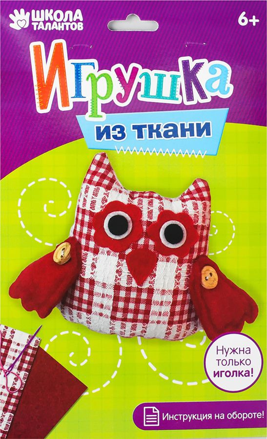 """Набор для изготовления игрушки из ткани Школа талантов """"Сова в клеточку"""", 3441980"""