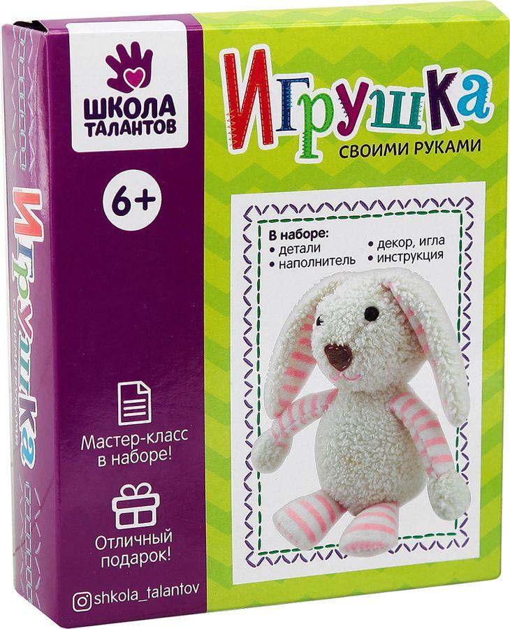 Набор для изготовления игрушки из плюша Зайчик, 3522305 игрушки для новорожденных зайчик