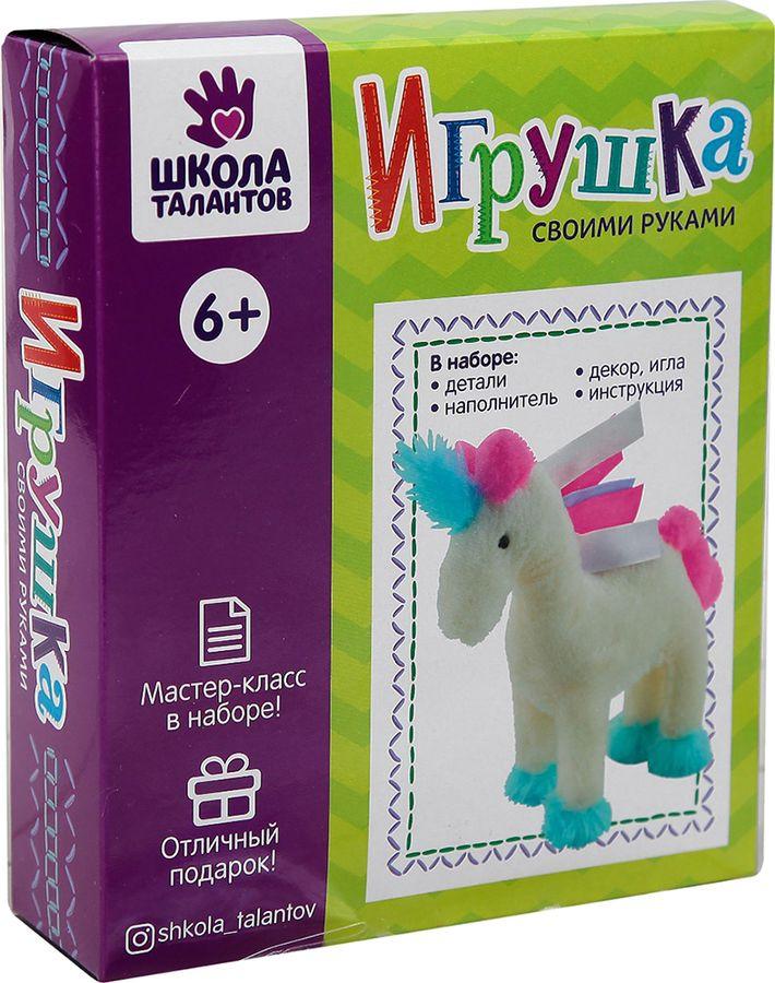 Набор для изготовления игрушки из плюша Единорог, 3522306 игрушки для детей единорог