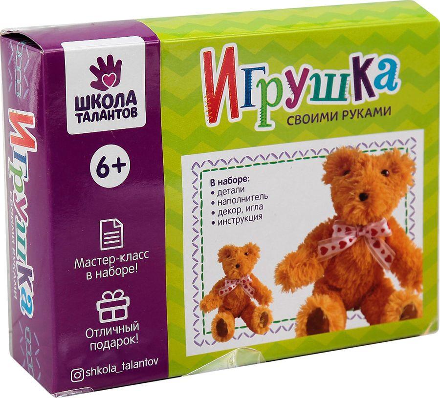 """Набор для изготовления игрушки из плюша """"Медвежонок"""", 3522310"""