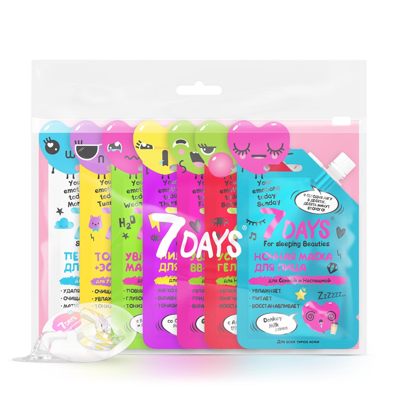 Набор косметики для ухода за кожей 7 Days Beauty Bag Your Emotions Today