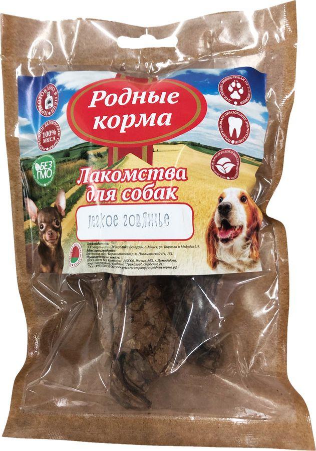 Лакомство Родные Корма Легкое говяжье, сушеное в дровяной печи, крупные кусочки, для собак, 100 г