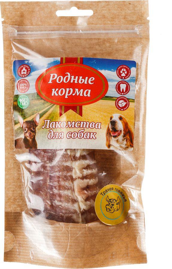 Лакомство Родные Корма Трахея говяжья, большая, сушеная в печи, для собак, 30 г романова и мы родные