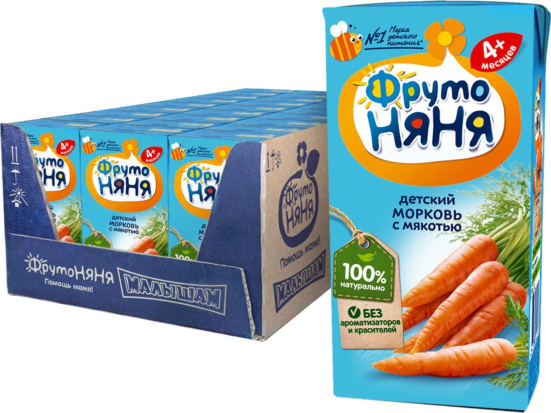 Нектар морковный с мякотью с 4 месяцев ФрутоНяня, 27 шт по 0,2 л