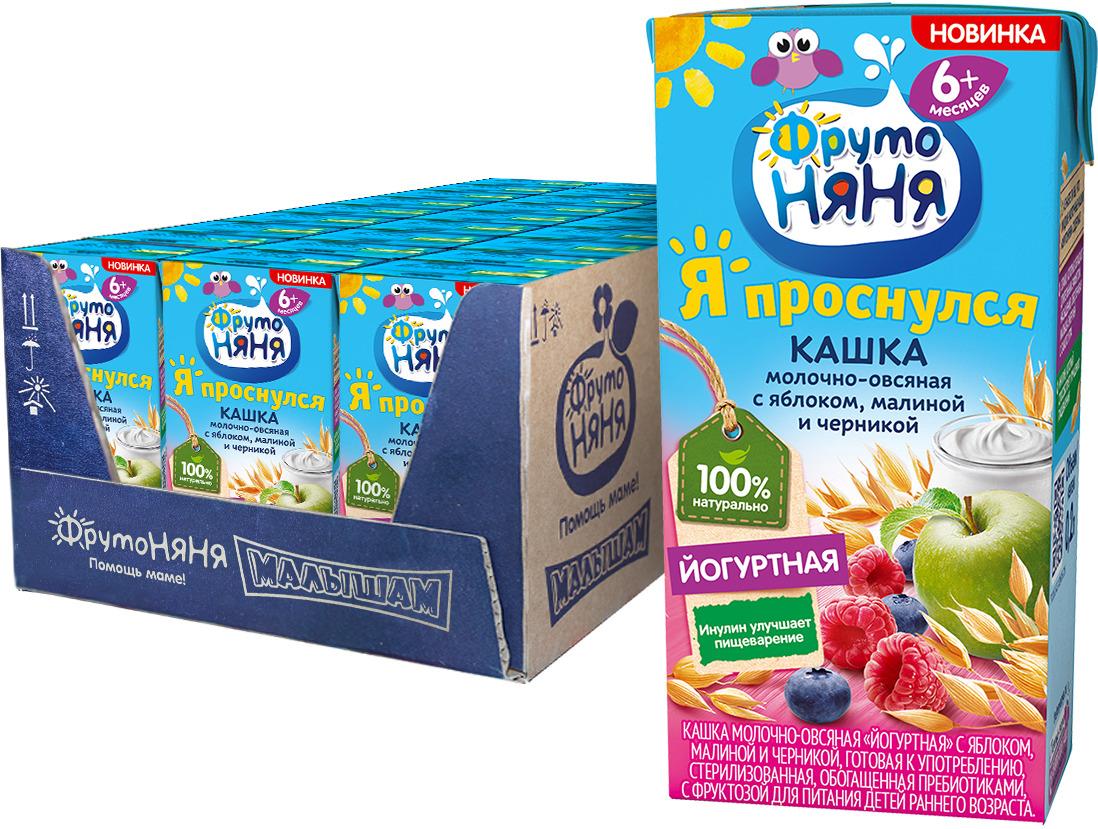 Каша ФрутоНяня молочно-овсяная с ягодным ассорти, добавлением йогурта, 27 шт по 200 мл