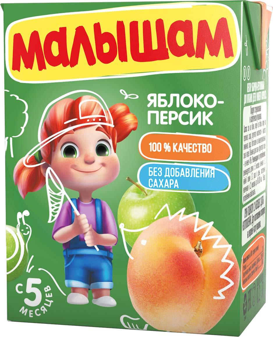 ФрутоНяня Малышам нектар из яблока и персиков с 5 месяцев, 0,2 л