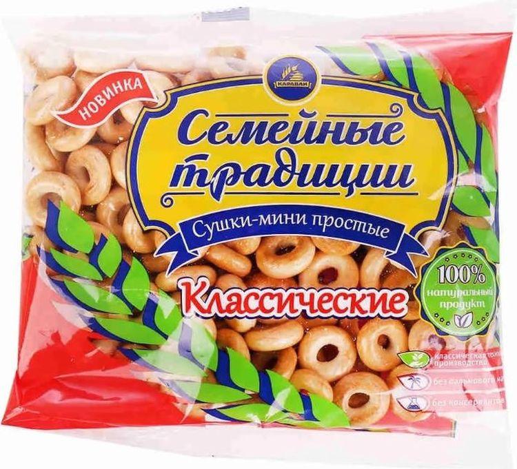 Сушки-мини Невская сушка Семейные традиции, 200 г Невская Сушка