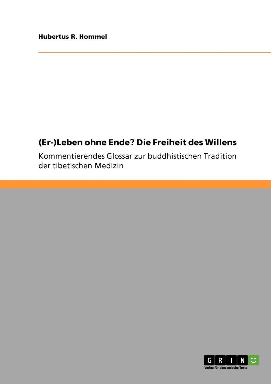 Книга (Er-)Leben ohne Ende. Die Freiheit des Willens. Hubertus R. Hommel