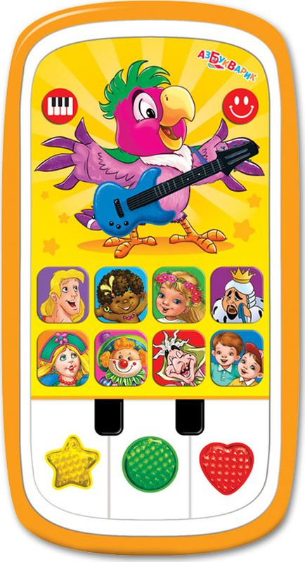 Музыкальная игрушка Азбукварик Радуга (Мультиплеер с пианино) азбукварик планшет веселая радуга с пианино
