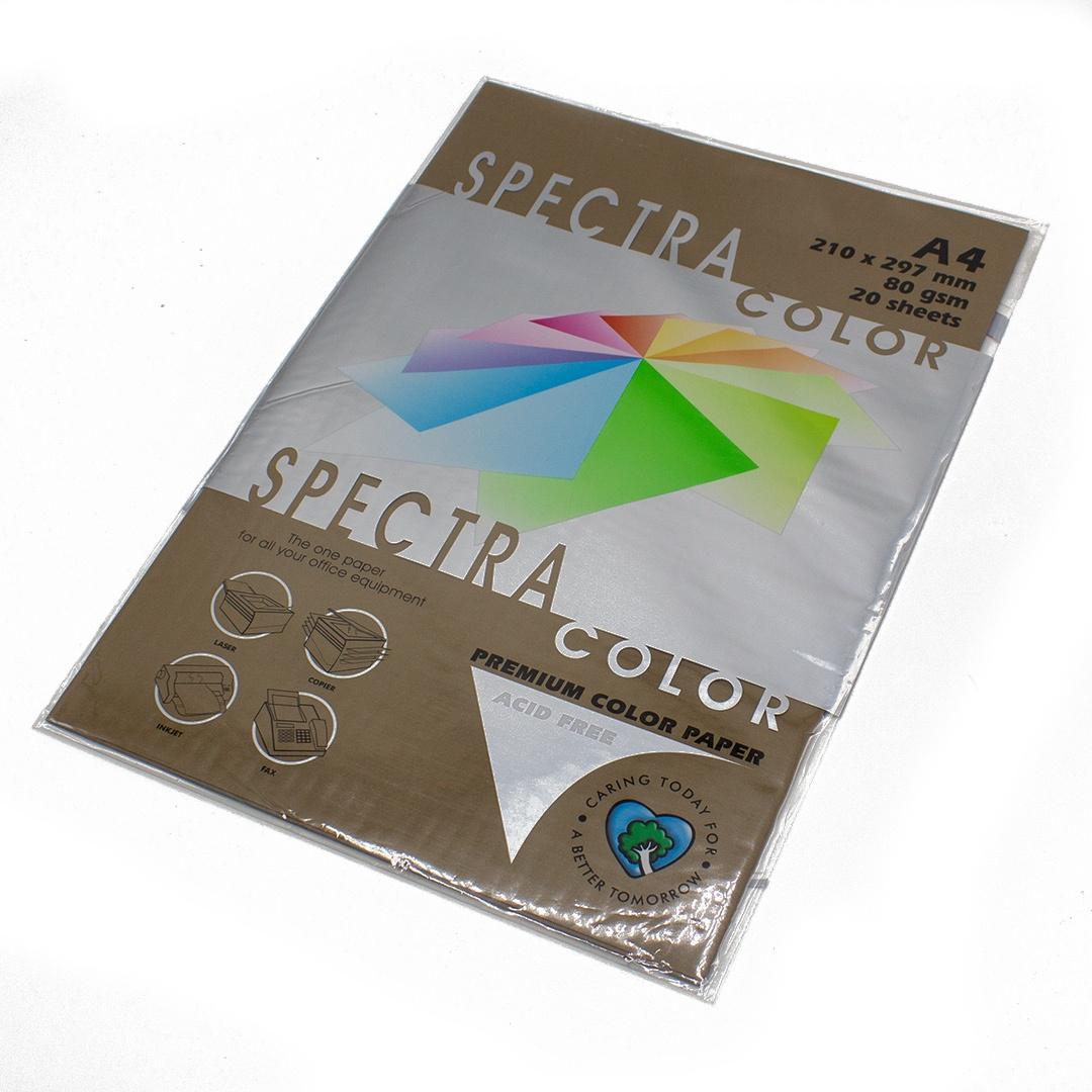 Бумага цветная Spectra Color IT43A, Цвет: Chocolate Шоколадный, 20 листов