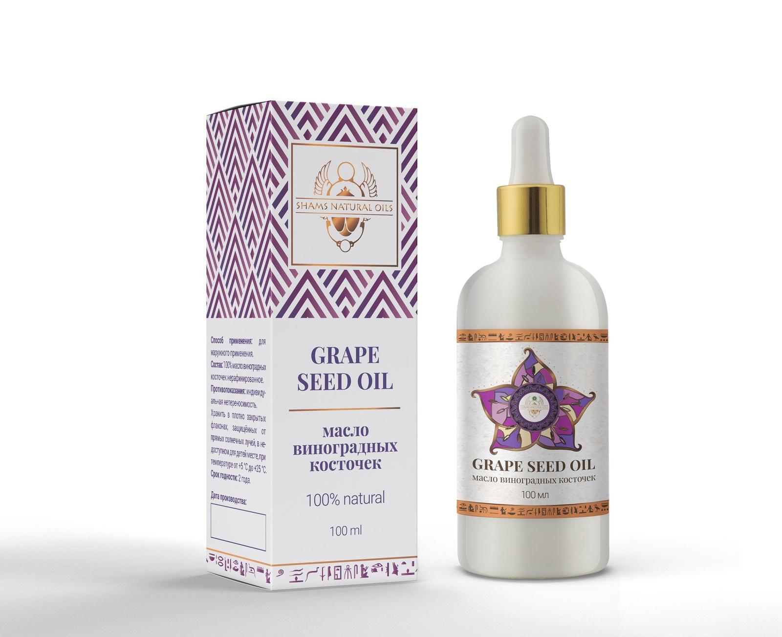 Масло косметическое Shams Natural Oils виноградной косточки 100 мл