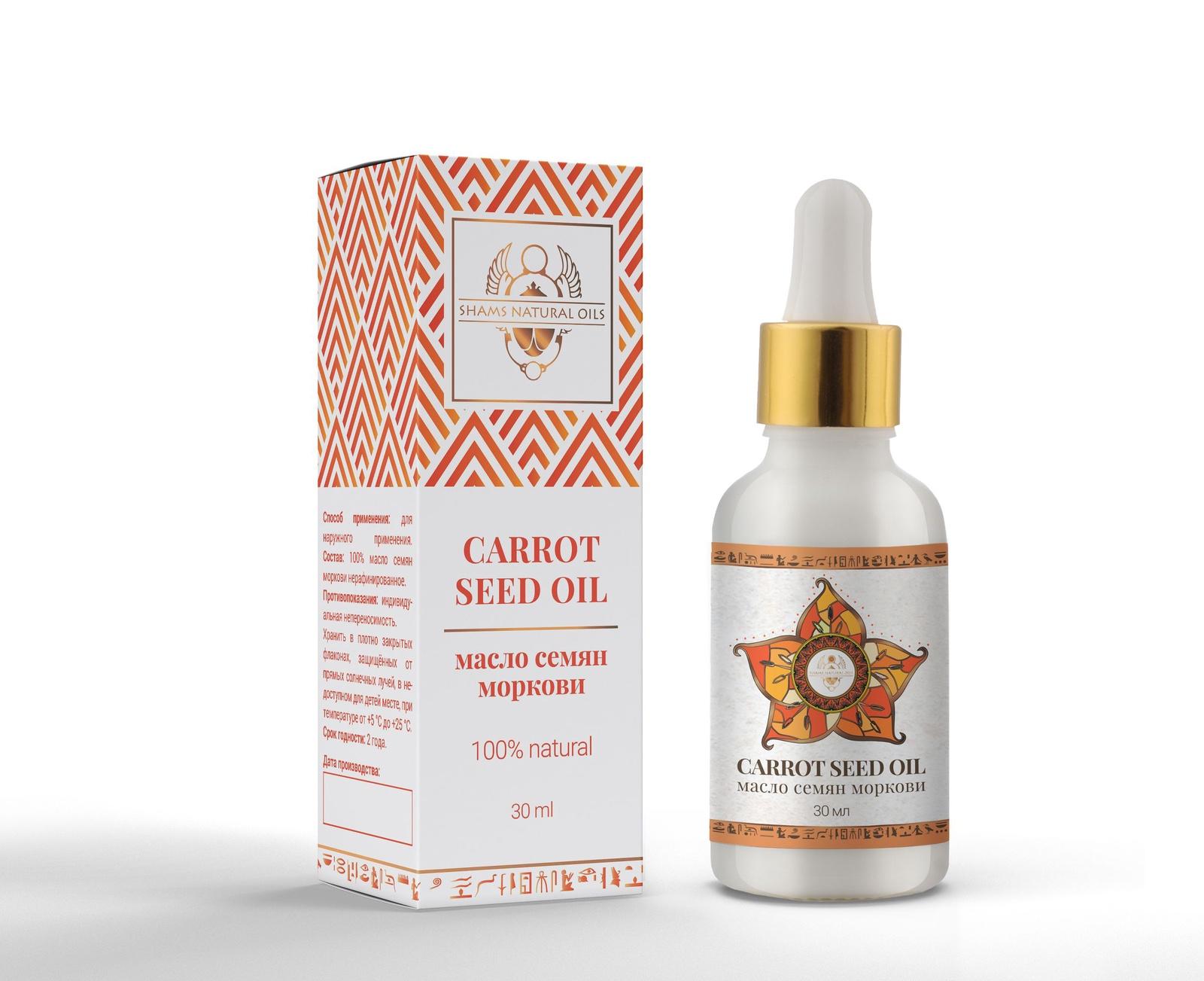 Масло косметическое Shams Natural Oils семян моркови 30 мл
