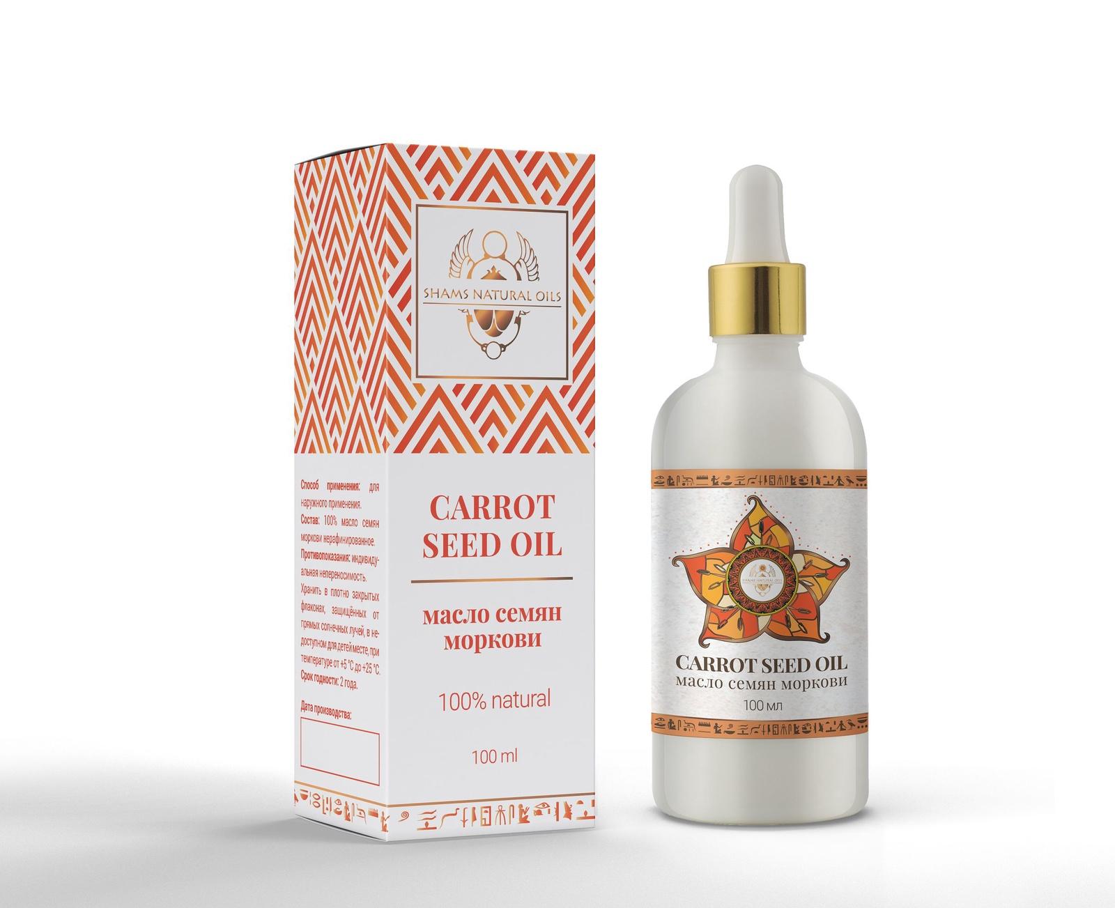 Масло косметическое Shams Natural Oils семян моркови 100 мл