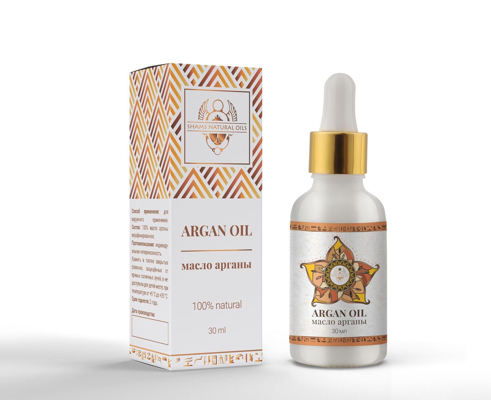 Масло косметическое Shams Natural Oils арганы 30 мл