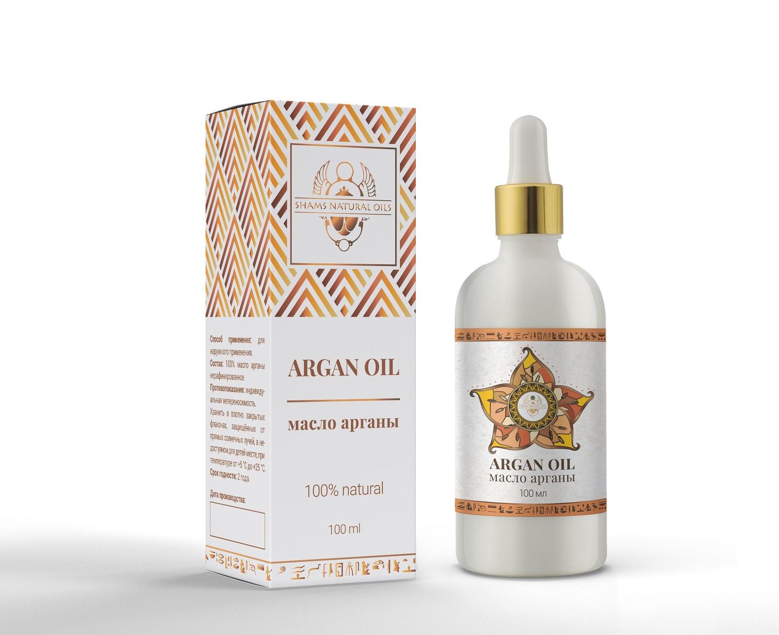 Масло косметическое Shams Natural Oils арганы 100 мл