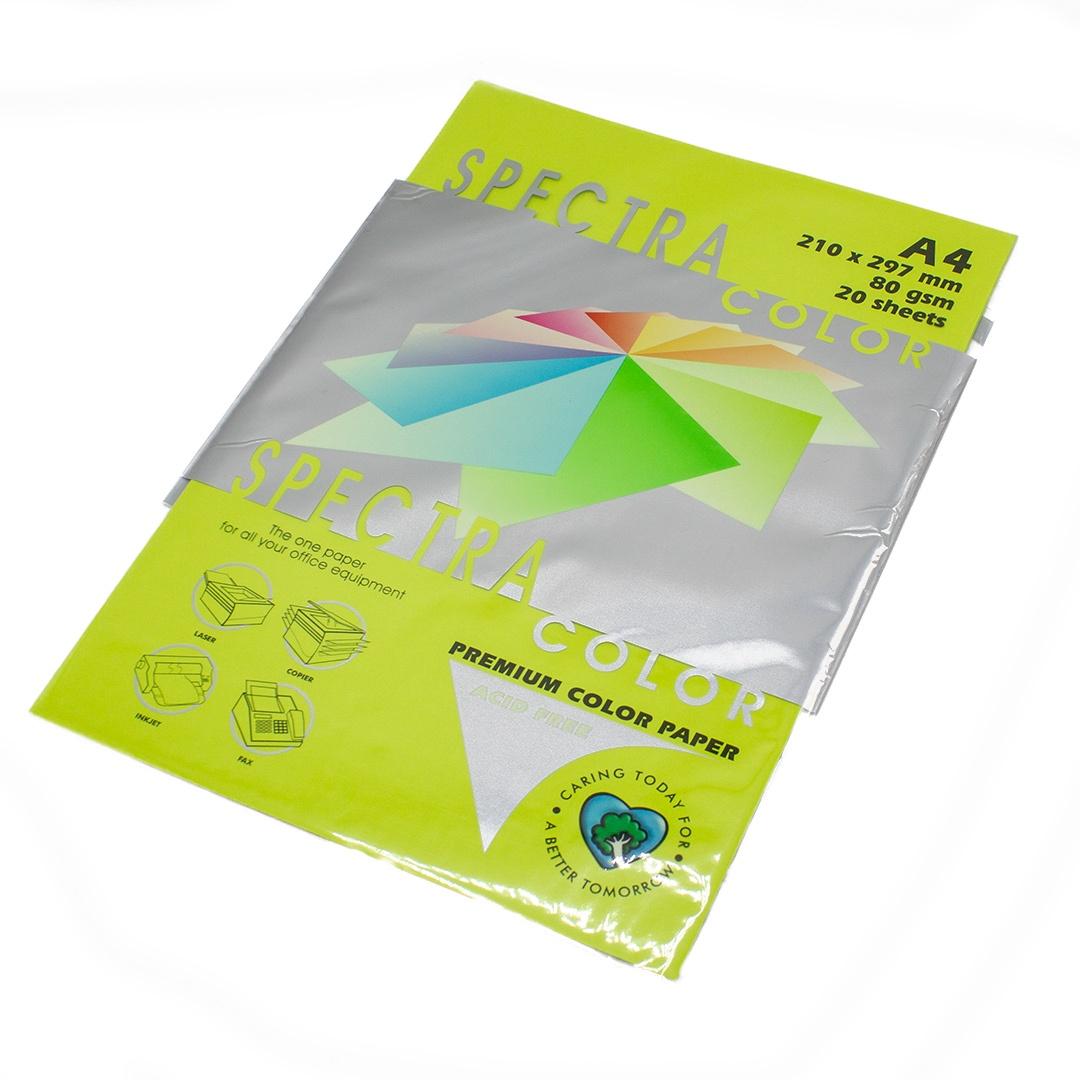 Бумага цветная Spectra Color IT321, Цвет: Cyber HP Green Зеленый неон, 20 листов