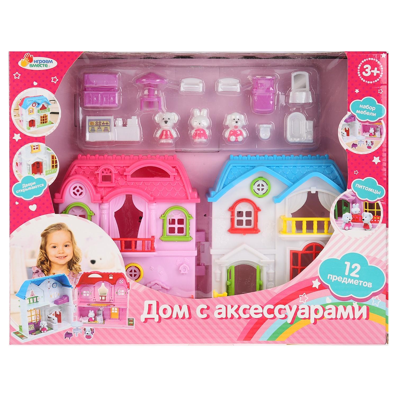 Дом для кукол Играем вместе B1203161-R дом для кукол яигрушка маленькая мечта 59831
