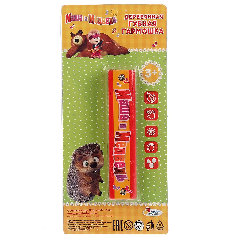Музыкальная игрушка Играем вместе HLJ180108-3