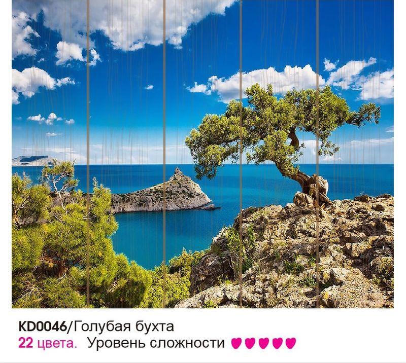 Картина по номерам Molly Голубая бухта, KD0046, 40 х 50 см molly картина по номерам тигр 40 50 см