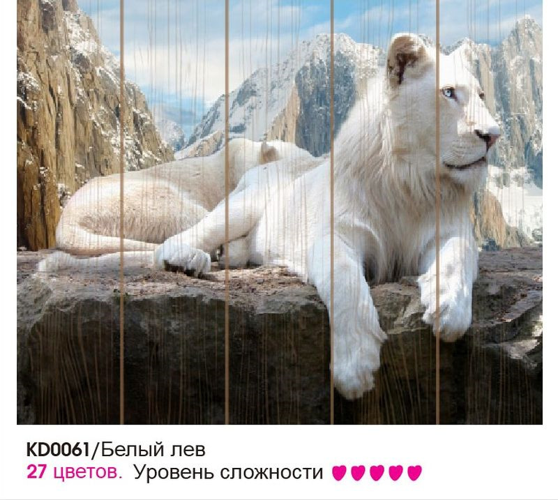 Картина по номерам Molly Белый лев, KD0061, 40 х 50 см molly раскраска по номерам динозаврик с бабочками