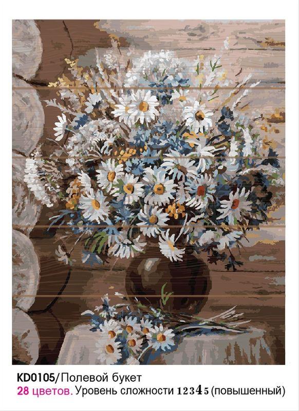Картина по номерам Molly Полевой букет, KD0105, 40 х 50 см molly раскраска по номерам динозаврик с бабочками