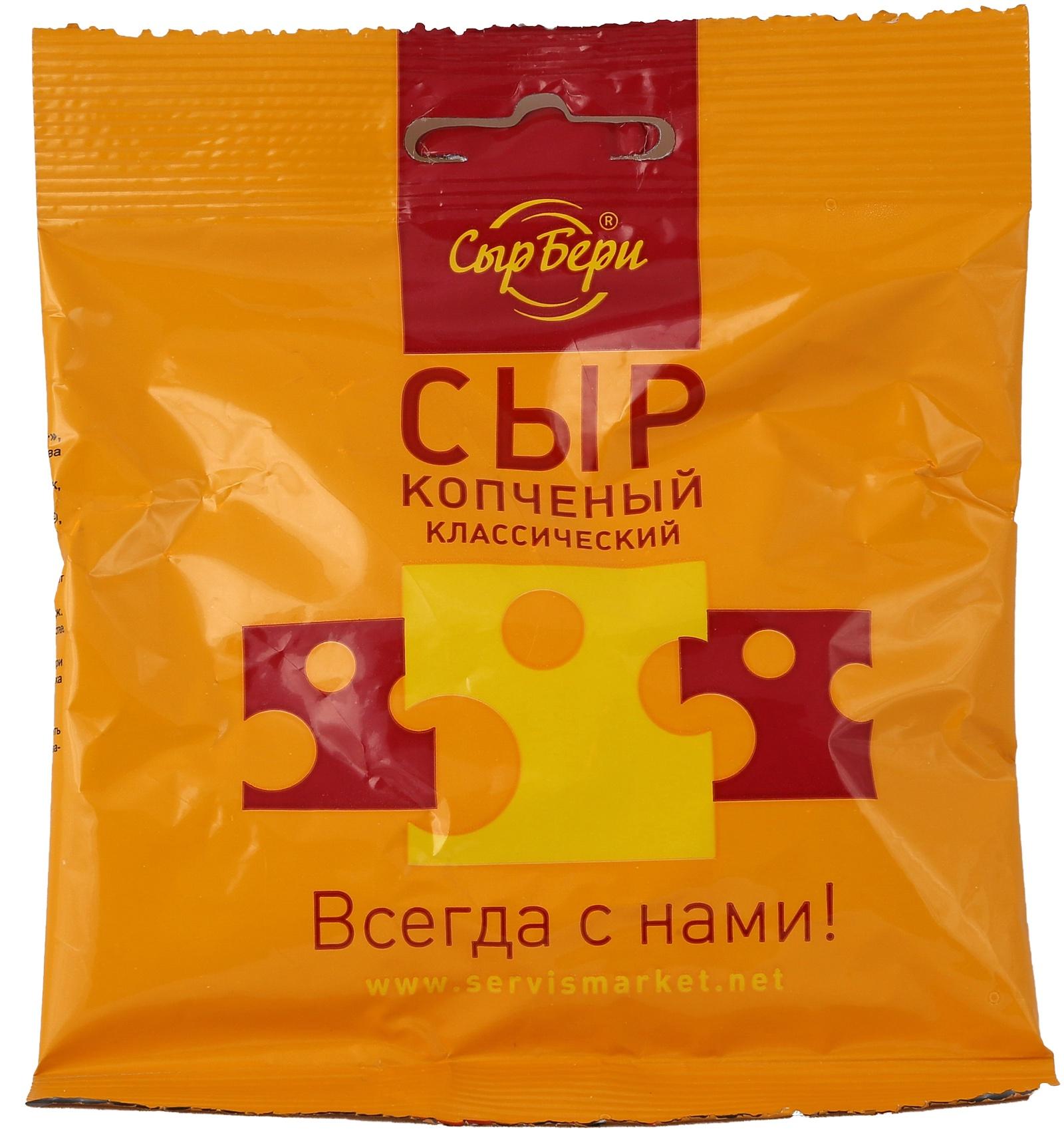 Снэки Сырбери Сыр копченый классический, 30 г