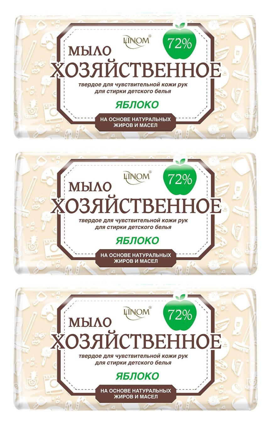Мыло для стирки LINOM(БЕЛАРУСЬ) Настоящее 72. Для детского белья. Яблоко. 3 штуки по 200 грамм.