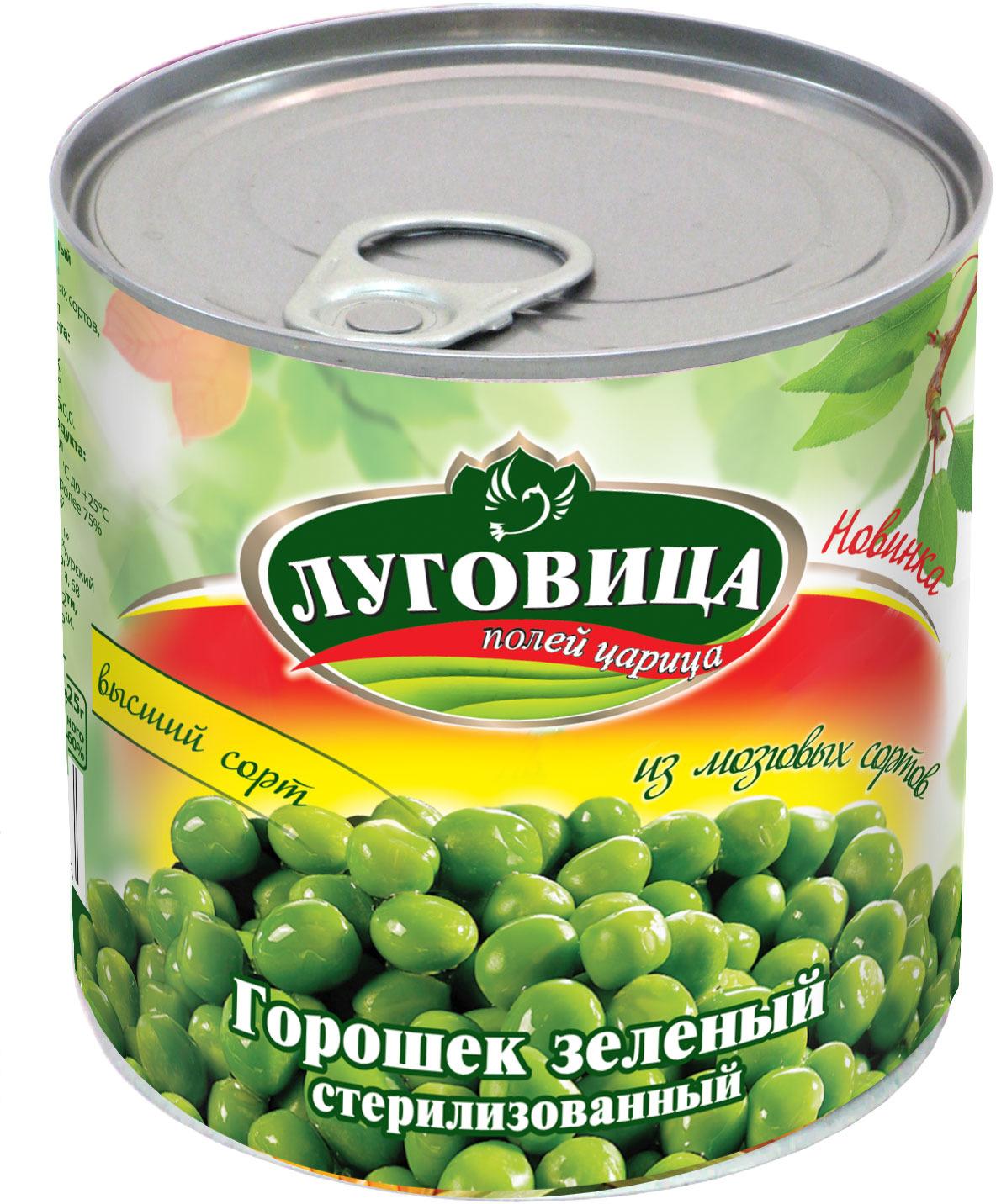 Овощные консервы Луговица Горошек зеленый, 212 г