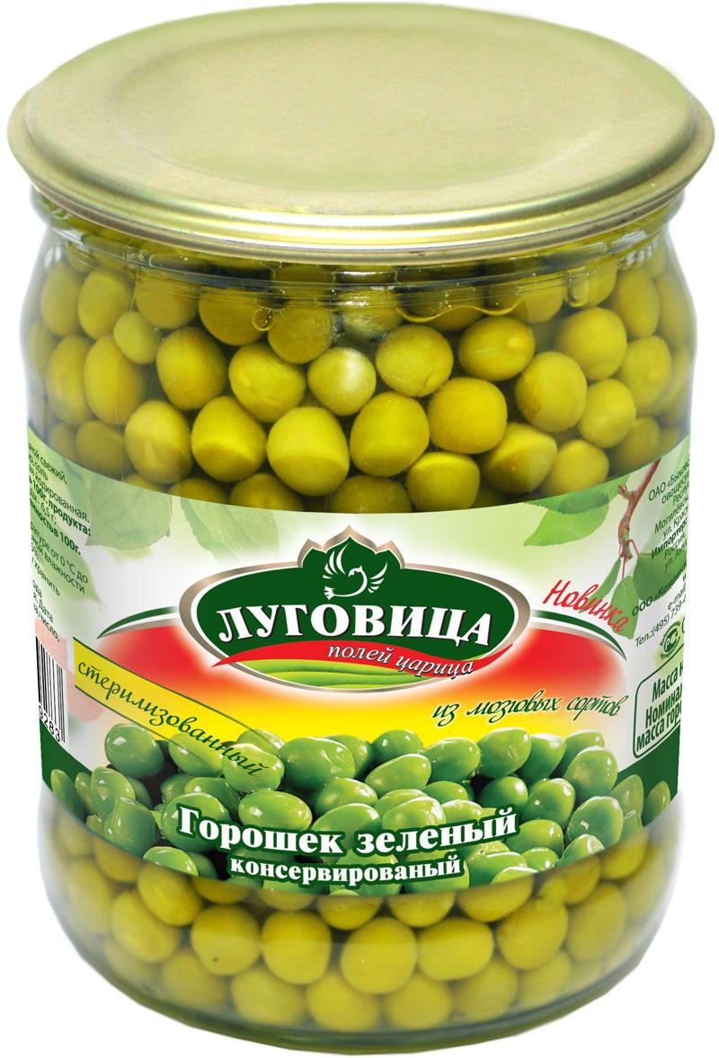 Овощные консервы Луговица Горошек зеленый, 650 г