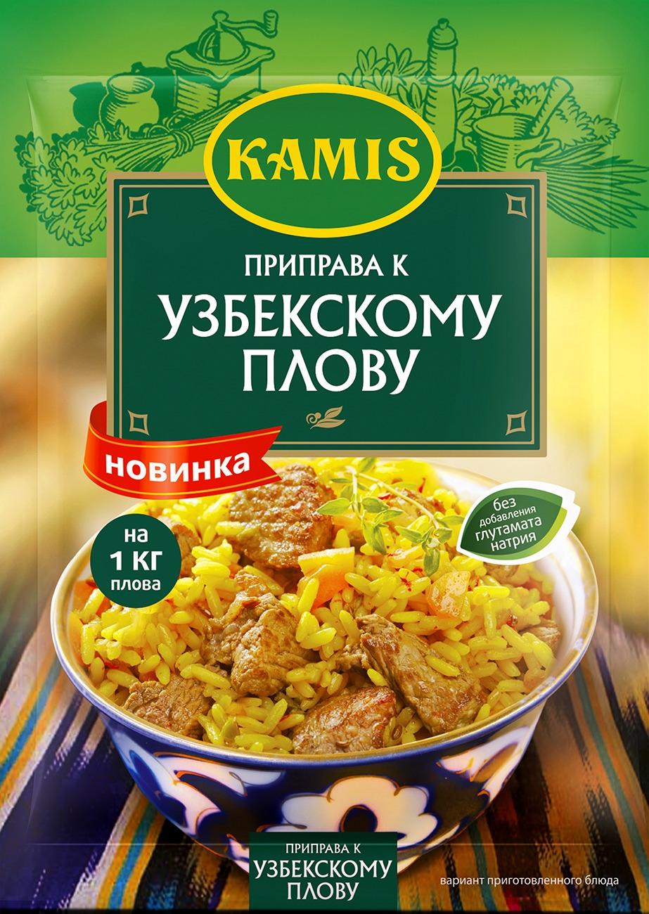 Kamis приправа к узбекскому плову, 25 г