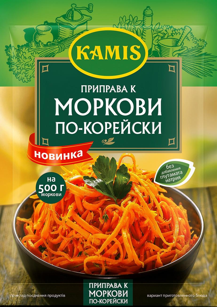 Kamis приприва к моркови по-корейски, 20 г