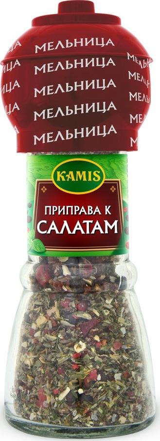 Kamis мельница приправа к салатам, 38 г