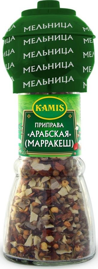 Kamis мельница приправа арабская Марракеш, 46 г